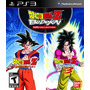 Dragon Ball Z Budokai Hd Collection - Playstati Envío Gratis