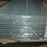 Placa Cristal Simil Acrilico En 2mm Medida Desde 50 X 50 Cm