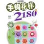 Revistas De Crochet Mas De 2000 Modelos