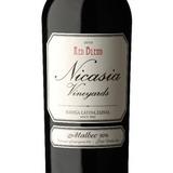 Nicasia Malbec Red Blend Caballito/adrogue