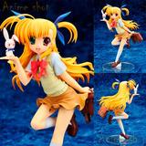 Figura Anime Vivio Takamachi Magical Girl Lyrical Nanoha
