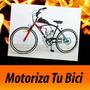 Grifo/llave De Paso De Nafta 48/65/80cc Bicimoto
