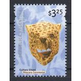 Argentina 2000/2008 Gj 3096a** Mint Mascara Cerenonial Arte
