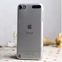Capa Para Ipod Touch 5 Geração Ultra Fina 0.5mm Frete Gratis