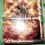 Conan Schwarzenneger Movies - Las 3 Peliculas Aclave Dvd