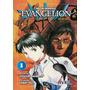 Neon Genesis Evangelion Deluxe Manga Ivrea