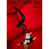 American Horror Story - 1ª Temporada - 4 Dvds Lacrado