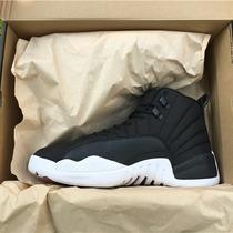 Tênis Nike Air Jordan 12 Retro Black Nylon Lebron Impax Xll