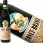 Fernet Branca De 50cc Para Souvenirs - Mayorista Zona Flores