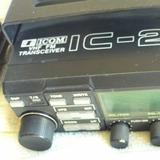 Base - Movil Icom Vhf Ic-28h Full, Liberado/placa Subtonos
