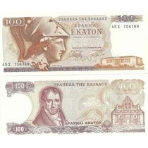 Billete Grecia 100 Dracmas Año 1978 Sin Circular