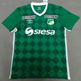 Camiseta Deportivo Cali Colombia 2016 2017