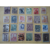 Lote 24 Timbres Postal De Mexico Centavos Varios