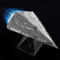 Bocina Bluetooth Ihome Star Wars Destructor Estelar Geekend