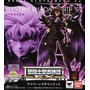 Saint Seiya Myth Cloth Ex Wyvern Rhadamanthys Version Japon