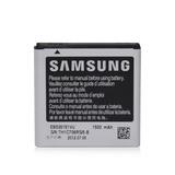 Bateria Original P/ Celular Samsung Gt-i9070 Galaxy S2 Lite