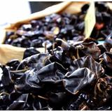 Chile Chilhuacle Negro 1 Kilo