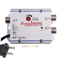 Amplificador Booster Antena 2 Vias 20 Db 45-880mhz