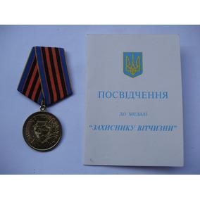 Medalha Ucraniana, 1999 - Ucrânia