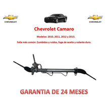 Caja Direccion Hidraulica Cremallera Chevrolet Camaro 2010
