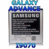 Pila Bateria Samsung Galaxy S1 Advance I9070 Eb535151