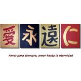 Cuadros Letras Chinas Modernos Decorativos