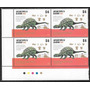 2014 Primeros Descubrim De Dinosaurios Cuadro Mint !