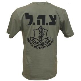 Camiseta Israel Defense Forces Tam. G