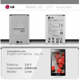Bateria P / Lg Bl-59jh P714 L7 2 P655 F3 P716 L7 Duos