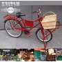 Food Bike Foodbike Foodtruck Vintage Custom Trike Cargueira