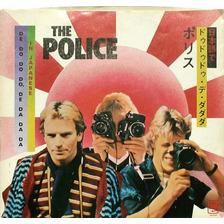 45 Rpm The Police De Do Do Do De Da Da Da Español Japonés 80