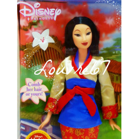 Mulan Blossom Beauty Disney Princesa Louvre67