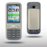 Funda Silicona Nokia C5 C5-00 Protector De Goma