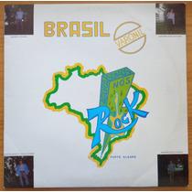Agora Somos Nós Lp Nacional Usado Brasil Varonil Rock Gaúcho