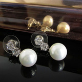 Aretes Mujer Joyas Perlas Baño Oro Blanco Rodio Zirconia