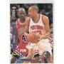 Cv Paralela Grant Hill Michael Jordan 1995 Uniforme 45 Nba