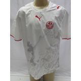 Camisa De Futebol Da Seleção Da Tunisia - Puma 2006