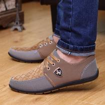 Zapato Zapatos Elegante Casual De Vestir Suaves Y Cómodos.