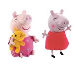 Peppa Pig Peluche 18 Cm Int 05339 La Cerdita Original