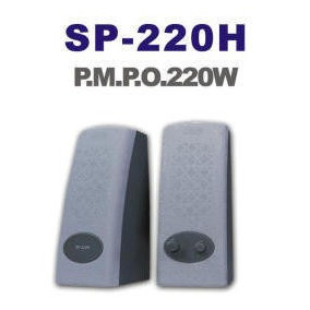 Parlantes Multimedia, Biswal Sp220h Mod: Elegant, Usb Power,