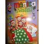Gibi Mônica Especial De Natal Nº 8 Ano 2005 Editora Globo