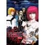 Tokkô - Serie Completa Dvd - Audio: Español Latino Anime