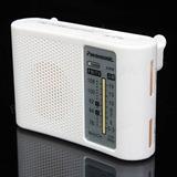 Kit Electrónico Para Armar Radio Cf210sp - Am Y Fm Arduino