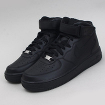 Tenis Nike Air Force Word Famous Bota Cano Alto 2017