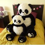 Oso Panda De Peluche 80 Cm, Oso Grande