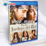 En Los Jardines Del Rey - 1 Blu-ray Región A, B, C