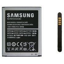 Bateria Samsung Galaxy S5, S5 Mini, S4, S4 Mini, S3, S3mini
