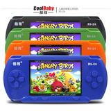 Consola Video Juegos Pvp Con Caset 999 Juegos