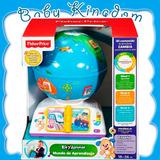 Mundo De Aprendizaje Fisher Price Jugueteria Baby Kingdom