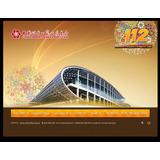 Dvd Con Fabricantes Mayoristas Distribuidores De Expo China